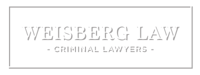 Weisberg Logo